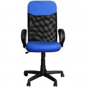 Cadeira Escritório Presidente Preta e Azul Giratória com Regulagem de Altura - Pethiflex