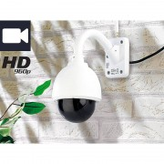 7links Speed-Dome Outdoor-IP-Kamera mit HD-Auflösung IPC-440.HD, 960p