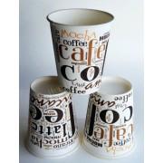 Pahar carton 8oz Coffe Coffee 50buc
