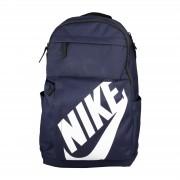 Rucsac unisex Nike Elemental BA5381-451