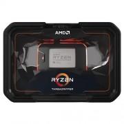CPU AMD Ryzen Threadripper 2990WX 32core (4,2GHz)