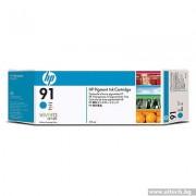 HP 91 Pigment Cyan Ink Cartridge, 775ml (C9467A)