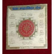 Golden Plated Das Maha Vidhya Yantra