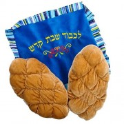 My First Plush Challahs & Cover For Shabbat, Jewish Holiday And Everyday Play