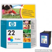 HP 22 Tri-Colour Inkjet Print Cartridge (C9352AE)