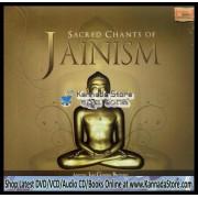 Sacred Chants of Jainism - Jain Gundecha Brothers (Spiritual) CD