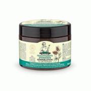 Crema corporala hidratanta cu ulei de cedru BIO, Oma Gertrude (Concentratie: Crema de corp, Gramaj: 300 ml)
