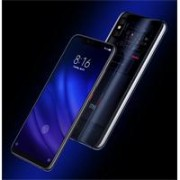 Mobilni telefon Xiaomi Mi 8 Pro Transparent Titanium 8/128GB Dual SIM