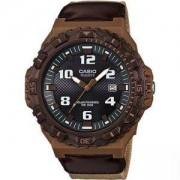 Мъжки часовник Casio Outgear MRW-S300HB-5BV