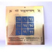 Astrology Goods New Sri Rahu Yantra (energized) Gold Plated