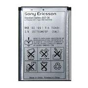 Оригинална батерия Sony Ericsson K710i