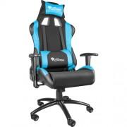 Scaun gaming Genesis NITRO 550 BLUE Negru/Albastru, Textil si Piele, Metal