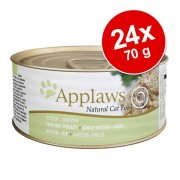 Applaws 24x70g Kitten Tonfisk Blandpack 2 sorter Applaws kattmat