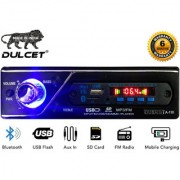 Dulcet DC-A-110 Fixed Panel Single Din MP3 Car Stereo with Bluetooth/USB/FM/AUX/MMC/Remote Control