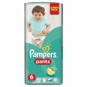 Pampers Extra Large Nr6 44buc