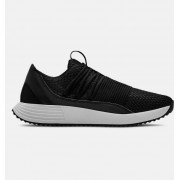Women's UA Breathe Lace Reflective Shoes