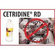 СЕТРИДИН ЕР ДЕ (CETRIDINE®RD) 1 кг. Концентрат за дезинфекция и почистване на всички миещи се повърхности и медицински инструменти в болници, клиники 1:100