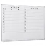 壁掛けホワイトボード 月予定 W1200×H900mm 白板 ホワイトボード 壁掛 月予定 イレーザー付き オフィス家具