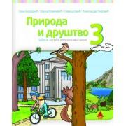 Udžbenik Priroda i društvo 3. razred BIGZ