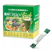 絶好CHOO Rich ドリンク60包【QVC】40代・50代レディースファッション