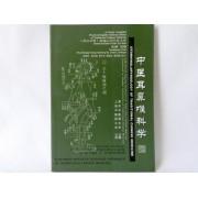 Otorhinolaryngology of Traditional Chinese Medicine (cod C34)