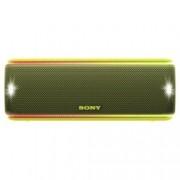 Тонколона Sony SRS-XB31, 2.0, безжична, с Bluetooth, с микрофон, мигащи светлини, IP67, жълта