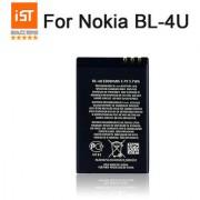 Nokia BL-4U Battery - 100 Original by clickaway