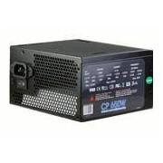 Coba CombatPower CP-650W - 650 Watt ATX Netzteil