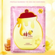 HanChan Pink Honey Facial Mask Moisturizing Face Mask Oil Control Ance Treatment Hydrating Wrapped Mask Skin Care