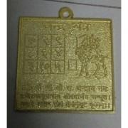 Astrology Goods Mantra Siddha Chandra Yantra