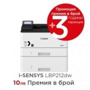 Лазерен принтер Canon i-SENSYS LBP212dw, монохромен, 1200 x 1200 dpi, 33стр/мин, Wi-Fi, LAN1000, USB, A4, двустранен печат