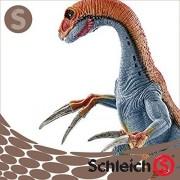 Schleich (the world of dinosaur-dragon) Schleich Schleich company figures 14529 therizinosaurus Therizinosaurus