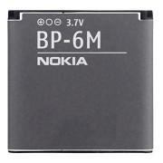 Nokia BP-6M Batterij - 6233, 6234, 6280, 6288, 9300, 9300i, N73, N93
