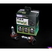 PIAA Night Tech H11 12v 55w ( 2 Lâmpadas )