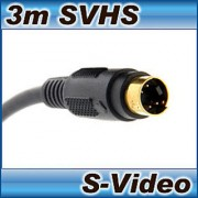 3M HIGH QUALITY SVHS CABLE (S-VIDEO) MALE TO MALE