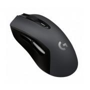 G603 Lightspeed Gaming