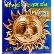 ReBuy Copper Surya Narayan Yantra