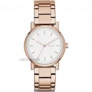 DKNY Quartz Rose Gold Round Women Watch NY2344 DKNY