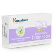 Sapun Hidratant pentru Copii 75gr Himalaya