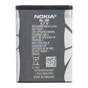 Bateria Nokia BL-5B 3220