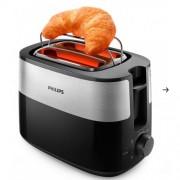 Тостер PHILIPS HD2516/90, 830 W, 8 настройки и вградена стойка за подгряване на хлебчета
