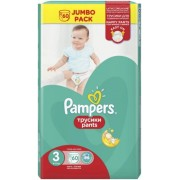 Scutece Pampers Active Baby Pants 3 Jumbo Pack (60)