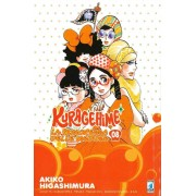 Star Comics Kuragehime la principessa delle meduse. Vol. 8 Akiko Higashimura
