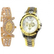 AKS + SILVER GOLDEN ROSRA SIGNATURE DESIGN COMBO WATCH