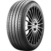 Pirelli Cinturato P7 205/45R17 88W XL RFT *