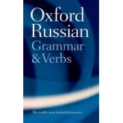 Oxford Russian Grammar and Verbs (Wade Terence)(Paperback) (9780198603801)