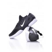 Nike Air Zoom Ultra Rct Hc tenisz cipő
