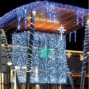 > Flash LED - tenda led prolungabile 2 x 1.5 mt bianco