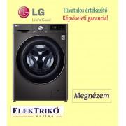 LG F4DV910H2S EcoHybrid mosó-szárítógép, 10.5/7 kg kapacitás, A energiaosztály
