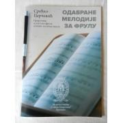 Knjiga - Odabrane melodije za frulu